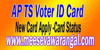 Telangana Andhra Pradesh AP Voter ID Apply  Voter ID Status-Voter ID Correction-Voter ID Transfer-Voter ID List Download.