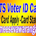 Telangana Andhra Pradesh Voter id Corrections Apply Online  TS AP Voter id Address Change Online