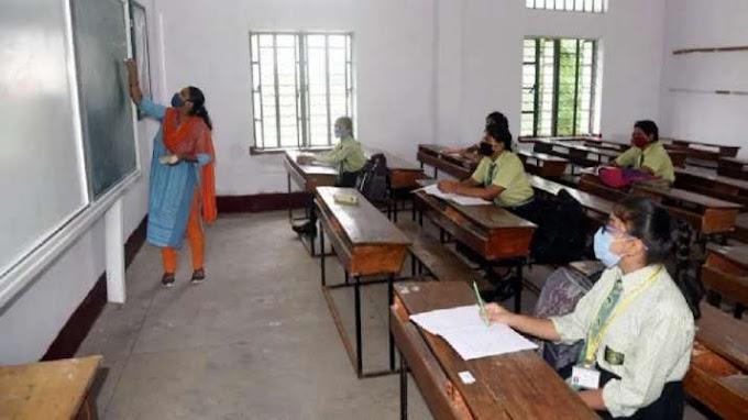 बड़ी खबर : राजस्थान में 20 सितंबर से खुलेंगे स्कूल