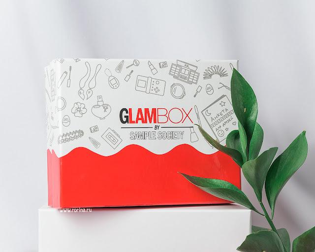 GlamBox январь: наполнение, отзывы, фото
