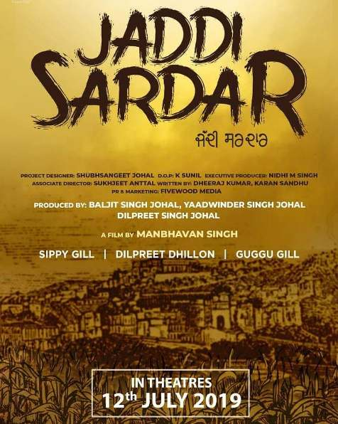full cast and crew of Punjabi movie Jaddi Sardar 2019 wiki, Jaddi Sardar story, release date, Jaddi Sardar Actress name poster, trailer, Photos, Wallapper