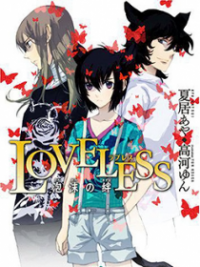Loveless: Ephemeral Bonds