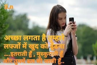 attitude shayari for ex girlfriend in hindi 2020
