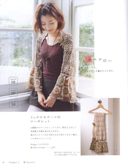 Revista de crochet Japones Knitting03 005 PDF