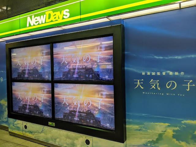 天気の子、新宿南口、NewDays