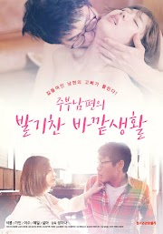 18+ Housewife Husband's Erect Life 2020 Korean Movie 720p HDRip 500MB Download