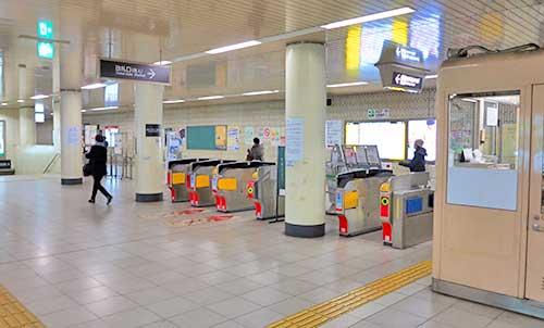 Kuramaguchi Station, Kyoto.