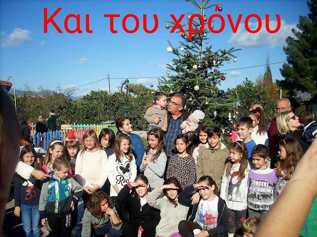 Με τον Άγιο Βασίλη στόλισαν το Χριστουγεννιάτικο δέντρο στο Κουρτάκι