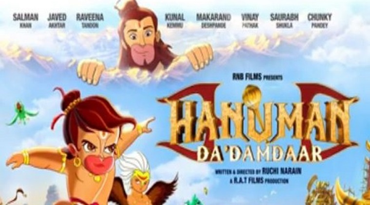 Hanuman Da Damdaar Full Movie Download