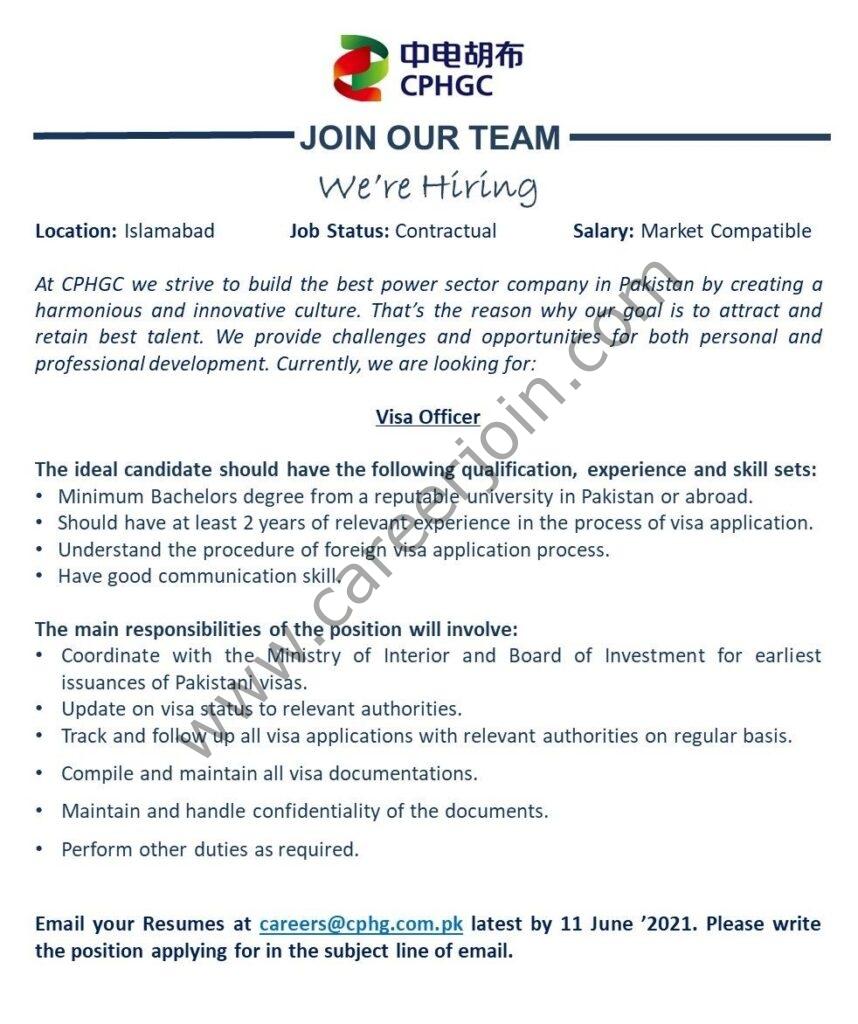 careers@cphg.com.pk - CPHGC Pakistan Jobs 2021 in Pakistan