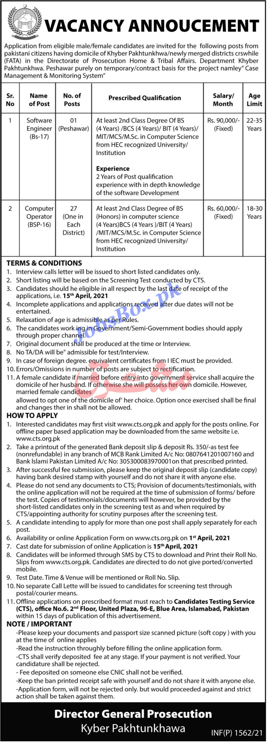 Latest Home and Tribal Affairs Department KPK Jobs 2021 Advertisement