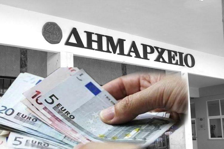 2,7 εκατ. ευρώ στους δήμους της Λάρισας από τους ΚΑΠ