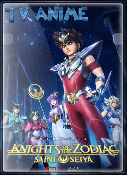 Pelicula Saint Seiya: Los Caballeros del Zodiaco (Temporada 1) HD 1080P LATINO/JAPONES Online imagen