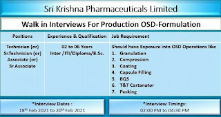 Inter /ITI /Diploma /B.Sc Job Vacancy Walk In Interview in Sri Krishna Pharmaceuticals Limited Hyderabad, Telangana
