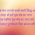 यह एक मंत्र आपके सभी कार्य सिद्ध कर देगा | अधिक माह  में करे इस मंत्र का जाप | Adhik maah me mantra |