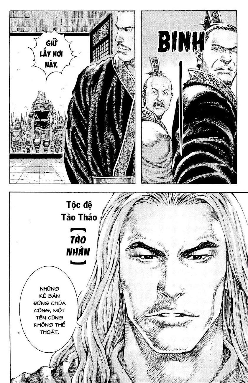 Hỏa phụng liêu nguyên Chương 344: Thiên tử bả tâm [Remake] trang 8