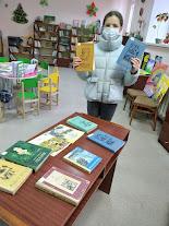 Бібліотека-філія 4 для дітей девочка с книгами Оксаны Иваненко фото