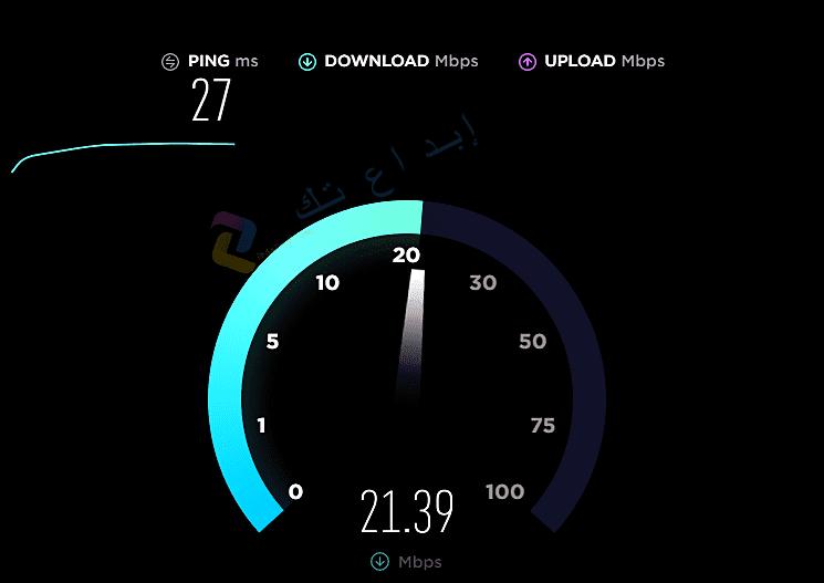موقع speedtest