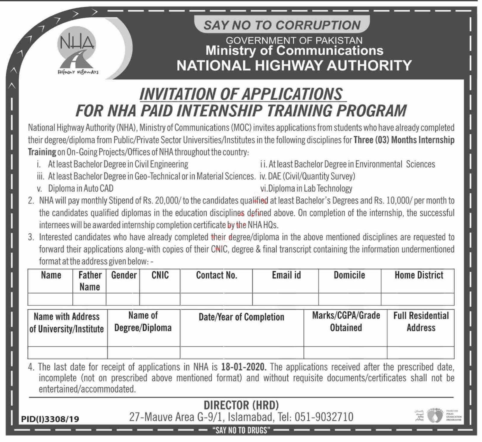 National Highway Authority Internship Program 2020