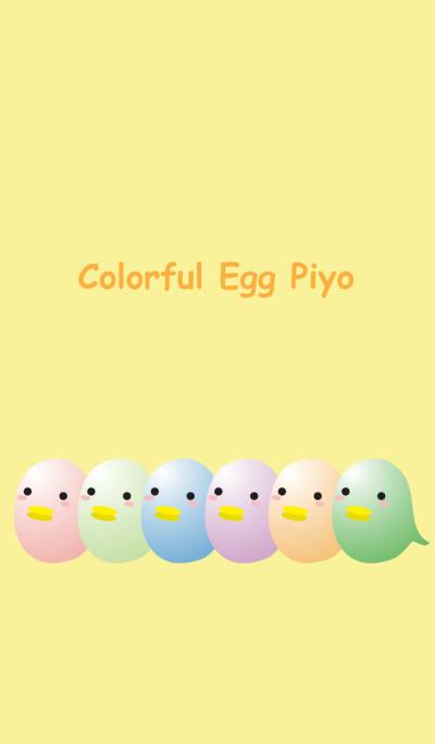 Colorful Egg Piyo