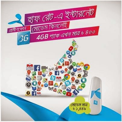 grameenphone 3g modem package;grameenphone 3g modem driver;grameenphone 3g modem configuration;grameenphone 3g modem internet package;grameenphone 3g modem price in bangladesh;grameenphone 3g wifi modem;grameenphone 3g modem price;grameenphone 3g modem package;grameenphone 3g modem driver;grameenphone 3g modem configuration;grameenphone 3g modem internet package;grameenphone 3g wifi modem;grameenphone 3g modem price in bd;grameenphone 3g modem configuration;www.grameenphone 3g modem.com;grameenphone 3g modem driver;grameenphone 3g modem internet package;grameenphone 3g internet modem;grameenphone 3g internet modem price;grameenphone new 3g modem;grameenphone 3g modem offer;price of grameenphone 3g modem;grameenphone 3g modem price;grameenphone 3g modem package;grameenphone 3g modem internet package;grameenphone 3g modem software;grameenphone 3g wifi modem;www.grameenphone 3g modem.com;grameenphone+3g+modem+price+in+delhi+belly+songs+download;grameenphone+3g+modem+price+in+delhi+belly+songs;grameenphone+3g+modem+price+in+delhi+belly;grameenphone+3g+modem+price+in+delhi+which+shop+is+good;grameenphone+3g+modem+price+in+delhi+which+shop;grameenphone+3g+modem+price+in+delhi+there+lies+an+amazing+journey;grameenphone+3g+modem+price+in+delhi+there+lies+an+amazing+race;grameenphone+3g+modem+price+in+delhi+there+lies+an+amazing+life;grameenphone+3g+modem+price+in+delhi+there+lies+an+amazing+person;grameenphone+3g+modem+price+in+delhi+there+lies+an+amazing+day;grameenphone+3g+modem+price+in+delhi+there+lies+an+amazing+story;grameenphone+3g+modem+price+in+delhi+there+lies+an+amazing+man;grameenphone+3g+modem+price+in+delhi+there+lies+an+amazing+snowman;grameenphone+3g+modem+price+in+delhi+there+lies+an+amazing+woman;grameenphone+3g+modem+price+in+delhi+there+lies+an+amazing+feat;grameenphone+3g+modem+price+in+delhi+there+lies+an+amazing;grameenphone+3g+modem+price+in+delhi+there+lies;grameenphone+3g+modem+price+in+delhi+ny+news;grameenphone+3g+modem+price+in+delhi+ny+dmv+office;grameenphone+3g+modem+price+in+delhi+ny+dmv+hours;grameenphone+3g+modem+price+in+delhi+ny+dmv;grameenphone+3g+modem+price+in+delhi+ny+webcams;grameenphone+3g+modem+price+in+delhi+ny+webcam;grameenphone+3g+modem+price+in+delhi+ny+hotels;grameenphone+3g+modem+price+in+delhi+ny+bank+employment;grameenphone+3g+modem+price+in+delhi+ny+bank+locations;grameenphone+3g+modem+price+in+delhi+ny+bank+checking;grameenphone+3g+modem+price+in+delhi+ny+bank+contact;grameenphone+3g+modem+price+in+delhi+ny+bank+enroll;grameenphone+3g+modem+price+in+delhi+ny+bank+internet;grameenphone+3g+modem+price+in+delhi+ny+banks;grameenphone+3g+modem+price+in+delhi+ny+bank;grameenphone+3g+modem+price+in+delhi+ny+map+google;grameenphone+3g+modem+price+in+delhi+ny+maps;grameenphone+3g+modem+price+in+delhi+ny+mapquest;grameenphone+3g+modem+price+in+delhi+ny+map;grameenphone+3g+modem+price+in+delhi+ny+weathercam;grameenphone+3g+modem+price+in+delhi+ny+weather+cam;grameenphone+3g+modem+price+in+delhi+ny+weather+forecast;grameenphone+3g+modem+price+in+delhi+ny+weather;grameenphone+3g+modem+price+in+delhi+ny+zip+code;grameenphone+3g+modem+price+in+delhi+ny+newspaper+daily+star;grameenphone+3g+modem+price+in+delhi+ny+newspaper+online;grameenphone+3g+modem+price+in+delhi+ny+newspapers;grameenphone+3g+modem+price+in+delhi+ny+newspaper+new+york;grameenphone+3g+modem+price+in+delhi+ny+newspaper+delaware;grameenphone+3g+modem+price+in+delhi+ny+newspaper;grameenphone+3g+modem+price+in+delhi+ny+real+estate;grameenphone+3g+modem+price+in+delhi+ny;grameenphone+3g+modem+price+in+delhi+university+south+sol;grameenphone+3g+modem+price+in+delhi+university+south+delhi;grameenphone+3g+modem+price+in+delhi+university+south+campus;grameenphone+3g+modem+price+in+delhi+university+south;grameenphone+3g+modem+price+in+delhi+university+cut+off+admission;grameenphone+3g+modem+price+in+delhi+university+cut+off+2008;grameenphone+3g+modem+price+in+delhi+university+cut+off+2013;grameenphone+3g+modem+price+in+delhi+university+cutoffs;grameenphone+3g+modem+price+in+delhi+university+cut+off+lists;grameenphone+3g+modem+price+in+delhi+university+cutoff;grameenphone+3g+modem+price+in+delhi+university+cut+off;grameenphone+3g+modem+price+in+delhi+university+cut+off+2014;grameenphone+3g+modem+price+in+delhi+university+cut+off+2015;grameenphone+3g+modem+price+in+delhi+university+cut+off+list;grameenphone+3g+modem+price+in+delhi+university+cut;grameenphone+3g+modem+price+in+delhi+university+admissions;grameenphone+3g+modem+price+in+delhi+university+address;grameenphone+3g+modem+price+in+delhi+university+india+colleges;grameenphone+3g+modem+price+in+delhi+university+india+admission;grameenphone+3g+modem+price+in+delhi+university+india;grameenphone+3g+modem+price+in+delhi+university+school;grameenphone+3g+modem+price+in+delhi+university+datasheet;grameenphone+3g+modem+price+in+delhi+university+datasheet+template;grameenphone+3g+modem+price+in+delhi+university+datasheet360;grameenphone+3g+modem+price+in+delhi+university+datasheets;grameenphone+3g+modem+price+in+delhi+university+datasheet+view;grameenphone+3g+modem+price+in+delhi+university+datasheets360;grameenphone+3g+modem+price+in+bd;grameenphone+3g+modem+price+in+delhi+university+datasheet4u;grameenphone+3g+modem+price+in+delhi+university+datasheet+catalog;grameenphone+3g+modem+price+in+delhi+university+datasheet+archive;grameenphone+3g+modem+price+in+delhi+university+datesheet;grameenphone+3g+modem+price+in+delhi+university+correspondence;grameenphone+3g+modem+price+in+delhi+university+results;grameenphone+3g+modem+price+in+delhi+university+admission;grameenphone+3g+modem+price+in+delhi+university;grameenphone+3g+modem+price+in+delhi+or+at+delhi+high+court;grameenphone+3g+modem+price+in+delhi+or+at+delhi+map+and+louisiana;grameenphone+3g+modem+price+in+delhi+or+at+delhi+map+with+metro;grameenphone+3g+modem+price+in+delhi+or+at+delhi+map+of+india;grameenphone+3g+modem+price+in+delhi+or+at+delhi+map+download;grameenphone+3g+modem+price+in+delhi+or+at+delhi+map+road;grameenphone+3g+modem+price+in+delhi+or+at+delhi+map+city;grameenphone+3g+modem+price+in+delhi+or+at+delhi+map+pdf;grameenphone+3g+modem+price+in+delhi+or+at+delhi+map+google;grameenphone+3g+modem+price+in+delhi+or+at+delhi+maps;grameenphone+3g+modem+price+in+delhi+or+at+delhi+map+india;grameenphone+3g+modem+price+in+delhi+or+at+delhi+map;grameenphone+3g+modem+price+in+delhi+or+at+delhi+news+hindi;grameenphone+3g+modem+price+in+delhi+or+at+delhi+news+video;grameenphone+3g+modem+price+in+delhi+or+at+delhi+news+videos;grameenphone+3g+modem+price+in+delhi+or+at+delhi+news+online;grameenphone+3g+modem+price+in+delhi+or+at+delhi+news+ndtv;grameenphone+3g+modem+price+in+delhi+or+at+delhi+newspapers;grameenphone+3g+modem+price+in+delhi+or+at+delhi+news+today;grameenphone+3g+modem+price+in+delhi+or+at+delhi+news+in+hindi;grameenphone+3g+modem+price+in+delhi+or+at+delhi+news+record;grameenphone+3g+modem+price+in+delhi+or+at+delhi+newspaper;grameenphone+3g+modem+price+in+delhi+or+at+delhi+news;grameenphone+3g+modem+price+in+delhi+or+at+delhi+metro+routes;grameenphone+3g+modem+price+in+delhi+or+at+delhi+metro+vacancy;grameenphone+3g+modem+price+in+delhi+or+at+delhi+metro+recruitment;grameenphone+3g+modem+price+in+delhi+or+at+delhi+metro+fare;grameenphone+3g+modem+price+in+delhi+or+at+delhi+metropark;grameenphone+3g+modem+price+in+delhi+or+at+delhi+metro+timings;grameenphone+3g+modem+price+in+delhi+or+at+delhi+metro+jobs;grameenphone+3g+modem+price+in+delhi+or+at+delhi+metro+route;grameenphone+3g+modem+price+in+delhi+or+at+delhi+metro+map;grameenphone+3g+modem+price+in+delhi+or+at+delhi+metro+rail;grameenphone+3g+modem+price+in+delhi+or+at+delhi+metro;grameenphone+3g+modem+price+in+delhi+or+at+delhi+weather+december;grameenphone+3g+modem+price+in+delhi+or+at+delhi+weather+india;grameenphone+3g+modem+price+in+delhi+or+at+delhi+weather+in+january;grameenphone+3g+modem+price+in+delhi+or+at+delhi+weather+now;grameenphone+3g+modem+price+in+delhi+or+at+delhi+weather+november;grameenphone+3g+modem+price+in+delhi+or+at+delhi+weather+in+february;grameenphone+3g+modem+price+in+delhi+or+at+delhi+weather+bbc;grameenphone+3g+modem+price+in+delhi+or+at+delhi+weather+in+december;grameenphone+3g+modem+price+in+delhi+or+at+delhi+weather+forecast;grameenphone+3g+modem+price+in+delhi+or+at+delhi+weather+today;grameenphone+3g+modem+price+in+delhi+or+at+delhi+weather;grameenphone+3g+modem+price+in+delhi+or+at+delhi+airport;grameenphone+3g+modem+price+in+delhi+or+at+delhi+dlf;grameenphone+3g+modem+price+in+delhi+or+at+delhi+dli;grameenphone+3g+modem+price+in+delhi+or+at+delhi+(dli);grameenphone+3g+modem+price+in+delhi+or+at+delhi+dl;grameenphone+3g+modem+price+in+delhi+or+at+delhi+india+temperature;grameenphone+3g+modem+price+in+delhi+or+at+delhi+indiana;grameenphone+3g+modem+price+in+delhi+or+at+delhi+india+population;grameenphone+3g+modem+price+in+delhi+or+at+delhi+india+news;grameenphone+3g+modem+price+in+delhi+or+at+delhi+indian;grameenphone+3g+modem+price+in+delhi+or+at+delhi+india+map;grameenphone+3g+modem+price+in+delhi+or+at+delhi+india+time;grameenphone+3g+modem+price+in+delhi+or+at+delhi+india+hotels;grameenphone+3g+modem+price+in+delhi+or+at+delhi+india+airport;grameenphone+3g+modem+price+in+delhi+or+at+delhi+india+weather;grameenphone+3g+modem+price+in+delhi+or+at+delhi+india;grameenphone+3g+modem+price+in+delhi+or+at+delhi+zoo+tragedy;grameenphone+3g+modem+price+in+delhi+or+at+delhi+zoo+video;grameenphone+3g+modem+price+in+delhi+or+at+delhi+zoo+animals;grameenphone+3g+modem+price+in+delhi+or+at+delhi+zoo+india;grameenphone+3g+modem+price+in+delhi+or+at+delhi+zoo+news;grameenphone+3g+modem+price+in+delhi+or+at+delhi+zoo+accident;grameenphone+3g+modem+price+in+delhi+or+at+delhi+zoo+today;grameenphone+3g+modem+price+in+delhi+or+at+delhi+zoo+attack;grameenphone+3g+modem+price+in+delhi+or+at+delhi+zoo+incident;grameenphone+3g+modem+price+in+delhi+or+at+delhi+zoo+tiger;grameenphone+3g+modem+price+in+delhi+or+at+delhi+zoo;grameenphone+3g+modem+price+in+delhi+or+at+delhi+university+south;grameenphone+3g+modem+price+in+delhi+or+at+delhi+university+cut;grameenphone+3g+modem+price+in+delhi+or+at+delhi+university+admissions;grameenphone+3g+modem+price+in+delhi+or+at+delhi+university+address;grameenphone+3g+modem+price+in+delhi+or+at+delhi+university+india;grameenphone+3g+modem+price+in+delhi+or+at+delhi+university+school;grameenphone+3g+modem+price+in+delhi+or+at+delhi+university+datesheet;grameenphone+3g+modem+price+in+delhi+or+at+delhi+university+correspondence;grameenphone+3g+modem+price+in+delhi+or+at+delhi+university+results;grameenphone+3g+modem+price+in+delhi+or+at+delhi+university+admission;grameenphone+3g+modem+price+in+delhi+or+at+delhi+university;grameenphone+3g+modem+price+in+delhi+or+at+delhi;grameenphone+3g+modem+price+in+delhi+la+map;grameenphone+3g+modem+price+in+delhi+la+hotels;grameenphone+3g+modem+price+in+delhi+la+hospitals;grameenphone+3g+modem+price+in+delhi+la+hospital+jobs;grameenphone+3g+modem+price+in+delhi+la+hospital+employment;grameenphone+3g+modem+price+in+delhi+la+hospital;grameenphone+3g+modem+price+in+delhi+la+safari+zoo;grameenphone+3g+modem+price+in+delhi+la+safari+park;grameenphone+3g+modem+price+in+delhi+la+safari;grameenphone+3g+modem+price+in+delhi+la+weather;grameenphone+3g+modem+price+in+delhi+lamas;grameenphone+3g+modem+price+in+delhi+lama+india;grameenphone+3g+modem+price+in+delhi+lama+city;grameenphone+3g+modem+price+in+delhi+lama+biography;grameenphone+3g+modem+price+in+delhi+lama+home;grameenphone+3g+modem+price+in+delhi+lama+quotes;grameenphone+3g+modem+price+in+delhi+lama;grameenphone+3g+modem+price+in+delhi+la+news+paper;grameenphone+3g+modem+price+in+delhi+la+newspapers;grameenphone+3g+modem+price+in+delhi+la+news+71232;grameenphone+3g+modem+price+in+delhi+la+newspaper;grameenphone+3g+modem+price+in+delhi+la+news;grameenphone+3g+modem+price+in+delhi+la+zip+code;grameenphone+3g+modem+price+in+delhi+language+hindi;grameenphone+3g+modem+price+in+delhi+languages;grameenphone+3g+modem+price+in+delhi+language+spoken;grameenphone+3g+modem+price+in+delhi+language+crossword;grameenphone+3g+modem+price+in+delhi+language;grameenphone+3g+modem+price+in+delhi+la;grameenphone+3g+modem+price+in+delhi+ncr+properties+llc;grameenphone+3g+modem+price+in+delhi+ncr+properties+berkeley;grameenphone+3g+modem+price+in+delhi+ncr+properties+ohio;grameenphone+3g+modem+price+in+delhi+ncr+properties;grameenphone+3g+modem+price+in+delhi+ncr+regionals;grameenphone+3g+modem+price+in+delhi+ncr+regional;grameenphone+3g+modem+price+in+delhi+ncr+region+of+philippines;grameenphone+3g+modem+price+in+delhi+ncr+regional+office;grameenphone+3g+modem+price+in+delhi+ncr+region+india;grameenphone+3g+modem+price+in+delhi+ncr+regional+bid;grameenphone+3g+modem+price+in+delhi+ncr+regional+national+bid;grameenphone+3g+modem+price+in+delhi+ncr+regions;grameenphone+3g+modem+price+in+delhi+ncr+region+map;grameenphone+3g+modem+price+in+delhi+ncr+region+philippines;grameenphone+3g+modem+price+in+delhi+ncr+region;grameenphone+3g+modem+price+in+delhi+ncr+cities+philippines;grameenphone+3g+modem+price+in+delhi+ncr+cities+and+municipalities;grameenphone+3g+modem+price+in+delhi+ncr+cities;grameenphone+3g+modem+price+in+delhi+ncr+news+channel;grameenphone+3g+modem+price+in+delhi+ncr+news;grameenphone+3g+modem+price+in+delhi+ncr+property+news;grameenphone+3g+modem+price+in+delhi+ncr+property;grameenphone+3g+modem+price+in+delhi+ncr+road+map;grameenphone+3g+modem+price+in+delhi+ncr+road;grameenphone+3g+modem+price+in+delhi+ncr+population+nso;grameenphone+3g+modem+price+in+delhi+ncr+population+as+of+2014;grameenphone+3g+modem+price+in+delhi+ncr+population+2010;grameenphone+3g+modem+price+in+delhi+ncr+population+2006;grameenphone+3g+modem+price+in+delhi+ncr+population+as+of+2015;grameenphone+3g+modem+price+in+delhi+ncr+population+2007;grameenphone+3g+modem+price+in+delhi+ncr+population+2013;grameenphone+3g+modem+price+in+delhi+ncr+population+philippines;grameenphone+3g+modem+price+in+delhi+ncr+population+2015;grameenphone+3g+modem+price+in+delhi+ncr+population+2014;grameenphone+3g+modem+price+in+delhi+ncr+population;grameenphone+3g+modem+price+in+delhi+ncr+real+estate;grameenphone+3g+modem+price+in+delhi+ncr+full+form;grameenphone+3g+modem+price+in+delhi+ncr+full;grameenphone+3g+modem+price+in+delhi+ncr+maps;grameenphone+3g+modem+price+in+delhi+ncr+map;grameenphone+3g+modem+price+in+delhi+ncr;grameenphone+3g+modem+price+in+delhi+india+temperatures;grameenphone+3g+modem+price+in+delhi+india+temperature;grameenphone+3g+modem+price+in+delhi+indiana+map;grameenphone+3g+modem+price+in+delhi+india+population+2015;grameenphone+3g+modem+price+in+delhi+india+population;grameenphone+3g+modem+price+in+delhi+india+newspapers;grameenphone+3g+modem+price+in+delhi+india+newspaper;grameenphone+3g+modem+price+in+delhi+india+news;grameenphone+3g+modem+price+in+delhi+indian+restaurants;grameenphone+3g+modem+price+in+delhi+indian+school;grameenphone+3g+modem+price+in+delhi+indian+vegas;grameenphone+3g+modem+price+in+delhi+indian+embassy;grameenphone+3g+modem+price+in+delhi+indian+palace;grameenphone+3g+modem+price+in+delhi+indian+consulate;grameenphone+3g+modem+price+in+delhi+indian+restaurant;grameenphone+3g+modem+price+in+delhi+indiana;grameenphone+3g+modem+price+in+delhi+indian+cuisine;grameenphone+3g+modem+price+in+delhi+indian;grameenphone+3g+modem+price+in+delhi+india+times;grameenphone+3g+modem+price+in+delhi+india+time+difference;grameenphone+3g+modem+price+in+delhi+india+time+right;grameenphone+3g+modem+price+in+delhi+india+time+clock;grameenphone+3g+modem+price+in+delhi+india+time+day;grameenphone+3g+modem+price+in+delhi+india+time+zone;grameenphone+3g+modem+price+in+delhi+india+time+now;grameenphone+3g+modem+price+in+delhi+india+time;grameenphone+3g+modem+price+in+delhi+india+map+of+india;grameenphone+3g+modem+price+in+delhi+india+map+google;grameenphone+3g+modem+price+in+delhi+india+maps;grameenphone+3g+modem+price+in+delhi+india+map;grameenphone+3g+modem+price+in+delhi+india+hotels\/;grameenphone+3g+modem+price+in+delhi+india+hotels+kanter;grameenphone+3g+modem+price+in+delhi+india+hotels+accommodation;grameenphone+3g+modem+price+in+delhi+india+hotels+tripadvisor;grameenphone+3g+modem+price+in+delhi+india+hotels+near;grameenphone+3g+modem+price+in+delhi+india+hotels;grameenphone+3g+modem+price+in+delhi+india+airports;grameenphone+3g+modem+price+in+delhi+india+airport+map;grameenphone+3g+modem+price+in+delhi+india+airport+hotel;grameenphone+3g+modem+price+in+delhi+india+airport+hotels;grameenphone+3g+modem+price+in+delhi+india+airport+code;grameenphone+3g+modem+price+in+delhi+india+airport;grameenphone+3g+modem+price+in+delhi+india+weather+in+november;grameenphone+3g+modem+price+in+delhi+india+weather+today;grameenphone+3g+modem+price+in+delhi+india+weather+in+october;grameenphone+3g+modem+price+in+delhi+india+weather+march;grameenphone+3g+modem+price+in+delhi+india+weather+radar;grameenphone+3g+modem+price+in+delhi+india+weather+february;grameenphone+3g+modem+price+in+delhi+india+weather+in+january;grameenphone+3g+modem+price+in+delhi+india+weather+november;grameenphone+3g+modem+price+in+delhi+india+weather+in+december;grameenphone+3g+modem+price+in+delhi+india+weather+forecast;grameenphone+3g+modem+price+in+delhi+india+weather;grameenphone+3g+modem+price+in+delhi+india;grameenphone+3g+modem+price+in+delhi;grameenphone+3g+modem+price+at+walmart;grameenphone+3g+modem+price+in+india;grameenphone+3g+modem+price+in+bangladesh+huawei+ascend;grameenphone+3g+modem+price+in+bangladesh+huawei;grameenphone+3g+modem+price-in-bangladesh+canon+ixus+220+hs+\/;grameenphone+3g+modem+price-in-bangladesh+canon+ixus+220+hs+manual+on+charging;grameenphone+3g+modem+price-in-bangladesh+canon+ixus+220+hs+camera;grameenphone+3g+modem+price-in-bangladesh+canon+ixus+220+hs+specifications;grameenphone+3g+modem+price-in-bangladesh+canon+ixus+220+hs+reviews;grameenphone+3g+modem+price-in-bangladesh+canon+ixus+220+hs+digital+camera;grameenphone+3g+modem+price-in-bangladesh+canon+ixus+220+hs+manual;grameenphone+3g+modem+price-in-bangladesh+canon+ixus+220+hs+malaysia;grameenphone+3g+modem+price-in-bangladesh+canon+ixus+220+hs+review;grameenphone+3g+modem+price-in-bangladesh+canon+ixus+220+hs+price;grameenphone+3g+modem+price-in-bangladesh+canon+ixus+220+hs;grameenphone+3g+modem+price+in+bangladesh+blogspot+camera+repair;grameenphone+3g+modem+price+in+bangladesh+blogspot+camera+ready;grameenphone+3g+modem+price+in+bangladesh+blogspot+camera+clip;grameenphone+3g+modem+price+in+bangladesh+blogspot+camera+lenses;grameenphone+3g+modem+price+in+bangladesh+blogspot+camera+360;grameenphone+3g+modem+price+in+bangladesh+blogspot+cameras;grameenphone+3g+modem+price+in+bangladesh+blogspot+camera+bags;grameenphone+3g+modem+price+in+bangladesh+blogspot+camera+obscura;grameenphone+3g+modem+price+in+bangladesh+blogspot+camera+stores;grameenphone+3g+modem+price+in+bangladesh+blogspot+camera+reviews;grameenphone+3g+modem+price+in+bangladesh+blogspot+camera;grameenphone+3g+modem+price+in+bangladesh+blogspot;grameenphone+3g+modem+price+of+banglalink+modem+price+in+delhi;grameenphone+3g+modem+price+of+banglalink+modem+price+of+banglalink;grameenphone+3g+modem+price+of+banglalink+modem+price+at+walmart;grameenphone+3g+modem+price+of+banglalink+modem+price+walmart;grameenphone+3g+modem+price+of+banglalink+modem+price+in+bd;grameenphone+3g+modem+price+of+banglalink+modem+price+in+india;grameenphone+3g+modem+price+of+banglalink+modem+price+india;grameenphone+3g+modem+price+of+banglalink+modem+price+list;grameenphone+3g+modem+price+of+banglalink+modem+price+in+malaysia;grameenphone+3g+modem+price+of+banglalink+modem+prices;grameenphone+3g+modem+price+of+banglalink+modem+price;grameenphone+3g+modem+price+of+banglalink+modem+package+handler;grameenphone+3g+modem+price+of+banglalink+modem+package+deals;grameenphone+3g+modem+price+of+banglalink+modem+package+tour;grameenphone+3g+modem+price+of+banglalink+modem+package+bees;grameenphone+3g+modem+price+of+banglalink+modem+package+design;grameenphone+3g+modem+price+of+banglalink+modem+package+store;grameenphone+3g+modem+price+of+banglalink+modem+package+from+santa;grameenphone+3g+modem+price+of+banglalink+modem+package+holidays;grameenphone+3g+modem+price+of+banglalink+modem+package+tracker;grameenphone+3g+modem+price+of+banglalink+modem+package+tracking;grameenphone+3g+modem+price+of+banglalink+modem+package;gp+3g+modem+packages;grameenphone+3g+modem+price+of+banglalink+modem;grameenphone+3g+modem+price+of+banglalink;gp+3g+modem+price;grameenphone+3g+modem+price+india;grameenphone+3g+modem+price+list;grameenphone+3g+modem+price+in+malaysia+blackberry+bold;grameenphone+3g+modem+price+in+malaysia+blackberry;grameenphone+3g+modem+price+in+malaysia+note+3;grameenphone+3g+modem+price+in+malaysia+note;grameenphone+3g+modem+price+in+malaysia+for+nokia;grameenphone+3g+modem+price+in+malaysian+ringgit+rate+to+us+dollar;grameenphone+3g+modem+price+in+malaysian+ringgit+rate+in+india;grameenphone+3g+modem+price+in+malaysian+ringgit+rate+to+peso;grameenphone+3g+modem+price+in+malaysian+ringgit+rates;grameenphone+3g+modem+price+in+malaysian+ringgit+rate+in+pakistan;grameenphone+3g+modem+price+in+malaysian+ringgit+rate+update;gp+modem+teletalk+3g+settings;grameenphone+3g+modem+price+in+malaysian+ringgit+rate;grameenphone+3g+modem+price+in+malaysian+ringgit+to+singapore+dollar;grameenphone+3g+modem+price+in+malaysian+ringgit+to+rupiah+currency;grameenphone+3g+modem+price+in+malaysian+ringgit+to+rupiah;grameenphone+3g+modem+price+in+malaysian+ringgit+to+usd;grameenphone+3g+modem+price+in+malaysian+ringgit+to+philippine+peso;grameenphone+3g+modem+price+in+malaysian+ringgit+drops;grameenphone+3g+modem+price+in+malaysian+ringgit+drop;grameenphone+3g+modem+price+in+malaysian+ringgit+currency+calculator;grameenphone+3g+modem+price+in+malaysian+ringgit+currency+trend;grameenphone+3g+modem+price+in+malaysian+ringgit+currency+converter;grameenphone+3g+modem+price+in+malaysian+ringgit+currency+sign;grameenphone+3g+modem+price+in+malaysian+ringgit+currency+rate;grameenphone+3g+modem+price+in+malaysian+ringgit+currency+code;grameenphone+3g+modem+price+in+malaysian+ringgit+currency+symbol;grameenphone+3g+modem+price+in+malaysian+ringgit+currency+exchange;grameenphone+3g+modem+price+in+malaysian+ringgit+currency;grameenphone+3g+modem+price+in+malaysian+ringgit+to+taiwan;grameenphone+3g+modem+price+in+malaysian+ringgit+to+inr;grameenphone+3g+modem+price+in+malaysian+ringgit+to+australian;grameenphone+3g+modem+price+in+malaysian+ringgit+to+indonesian;grameenphone+3g+modem+price+in+malaysian+ringgit+to+thai;grameenphone+3g+modem+price+in+malaysian+ringgit+to+indian;grameenphone+3g+modem+price+in+malaysian+ringgit+to+singapore;grameenphone+3g+modem+price+in+malaysian+ringgit+to+us+dollar;grameenphone+3g+modem+price+in+malaysian+ringgit+to+philippine;grameenphone+3g+modem+price+in+malaysian+ringgit+exchange;grameenphone+3g+modem+price+in+malaysian+ringgit;grameenphone+3g+modem+price+in+malaysian+ringgit+exchange+rate;grameenphone+3g+modem+price+in+malaysia+ringgit;grameenphone+3g+modem+price+in+malaysia+nikon+d90;grameenphone+3g+modem+price+in+malaysia+nikon;grameenphone+3g+modem+price+in+malaysia+tag+heuer;grameenphone+3g+modem+packages;gp+3g+internet+modem+price;grameenphone+3g+internet+modem+price;grameenphone+3g+modem+price+in+malaysia+tag;grameenphone+3g+modem+price+in+malaysia+air+asia;grameenphone+3g+modem+price+in+malaysia+air;gp+3g+modem+settings;gp+3g+modem+configuration;grameenphone+3g+modem+price+in+malaysia+cbr+250;grameenphone+3g+modem+price+in+malaysia+cbr;gp+3g+modem+package;grameenphone+3g+modem+price+in+malaysia+samsung+galaxy;grameenphone+3g+modem+price+in+malaysia+samsung;grameenphone+3g+modem+price+in+bangladesh;grameenphone+3g+modem+internet+package;grameenphone+3g+modem+driver;grameenphone+3g+modem+configuration;grameenphone+3g+modem+package;grameenphone+3g+modem+price+in+malaysia+nokia+c3;grameenphone+3g+modem+price+in+malaysia+nokia+n97+mini;grameenphone+3g+modem+price+in+malaysia+nokia+n97;grameenphone+3g+modem+price+in+malaysia+nokia+x302;grameenphone+3g+modem+price+in+malaysia+nokia+x3;grameenphone+3g+modem+price+in+malaysia+nokia;grameenphone+3g+modem+price+in+malaysia;grameen+phone+3g+modem+bangladeshi+price;grameenphone+3g+modem+prices;grameenphone+3g+modem+price;grameenphone+3g+modem