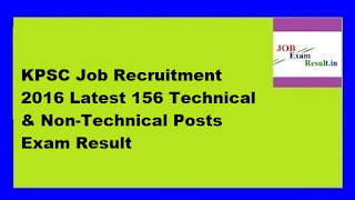 KPSC Job Recruitment 2016 Latest 156 Technical & Non-Technical Posts Exam Result