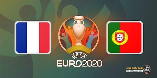 نتيجة مباراة البرتغال وفرنسا اليوم 23 يونيو 2021 في يورو 2020