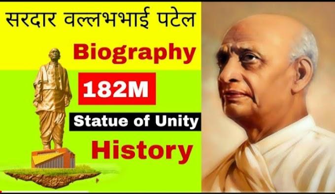 Sardar Vallabhbhai Patel Biography   Political Life   Life Story