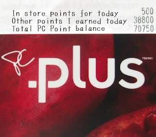 My PC Plus Point Card and my PC Point Balance, PC Plus, PC Plus points, PC points, PC Plus card, PC Plus point card, PC Point balance, PC point, 100 Happy Days Challenge, Another Random Thought of a Procrastinator, Random Thought, Another Random Thought, Random Thoughts, Another Random Thoughts, Procrastinator