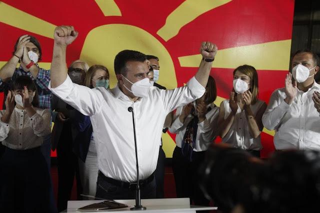 Σκόπια: Οριακή νίκη Ζάεφ στις εκλογές