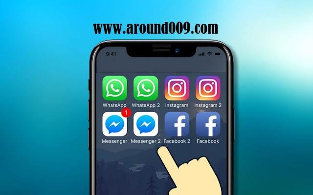 واتس اب مكرر للايفون 2019 | WhatsApp IOS | واتساب بلس للايفون