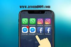 واتس اب مكرر للايفون 2020 | WhatsApp IOS | واتساب بلس للايفون الإصدار الاخير 2020