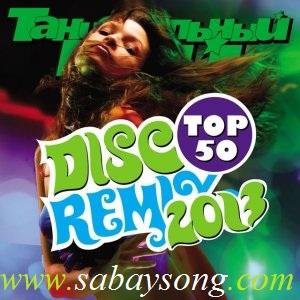 Remix Club 2013