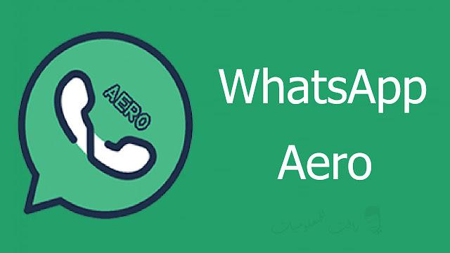 تحميل تطبيق WhatsApp Aero 2020