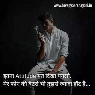 Attitude status pics and images