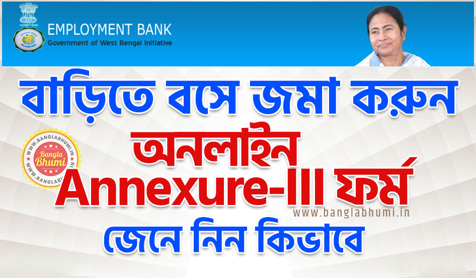 Employment Bank West Bengal, How to Update Annexure-III