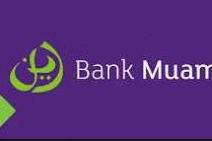 Lowongan Kerja Magang Bank Muamalat Terbaru 2019