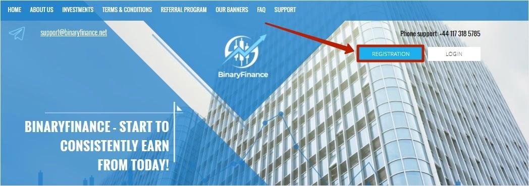 Регистрация в BinaryFinance