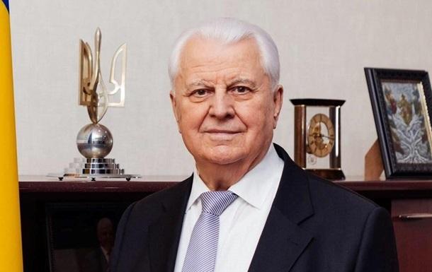 Кравчук очолить українську делегацію в ТКГ