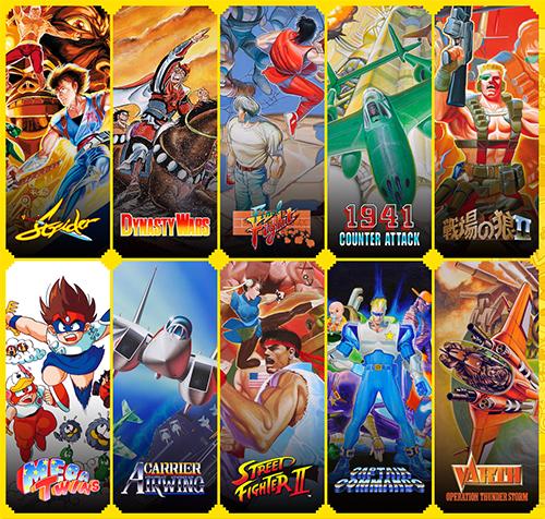 Capcom Arcade Stadium - Arcade REvolution