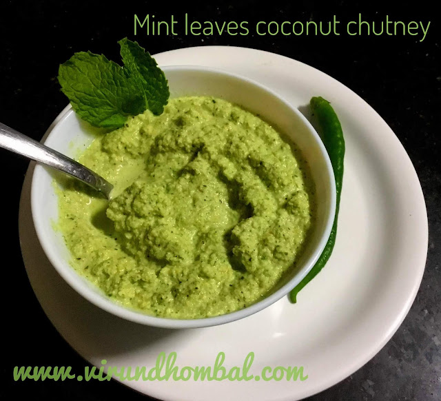 Mint leaves coconut chutney - Pudhina thengai chutney - Chutney for idly, dosa and rava dosa - Mint leaves coconut chutney paired with rava dosa is one my favourite combination. In many restaurants I have tasted this chutney and after a few practices I found, how to retain the beautiful pale green colour in it. Because after grinding the chutney with coriander leaves and mint leaves the colour will change to a dull green colour. The secret is just a teaspoon of chana dal and we have to saute the coriander leaves, mint leaves and green chillies just for a minute. Try to use fresh coriander leaves and mint leaves and do not add a bunch of leaves for grinding. Just 10 to 15 mint leaves and a few coriander leaves is enough for a cup of grated coconut.