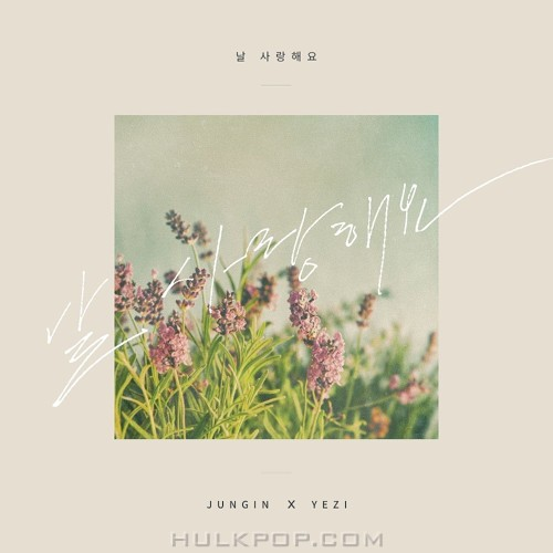 JUNG IN, YEZI – SR PROJECT VOL.5 – Single