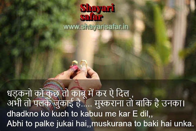 2-line love shayari image