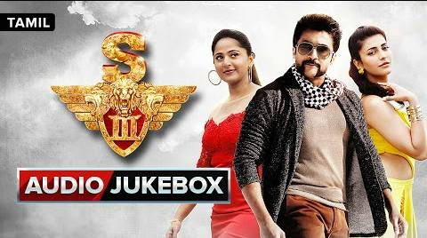 S3 Singham 3 Movie Tamil Audio JukeBox Songs