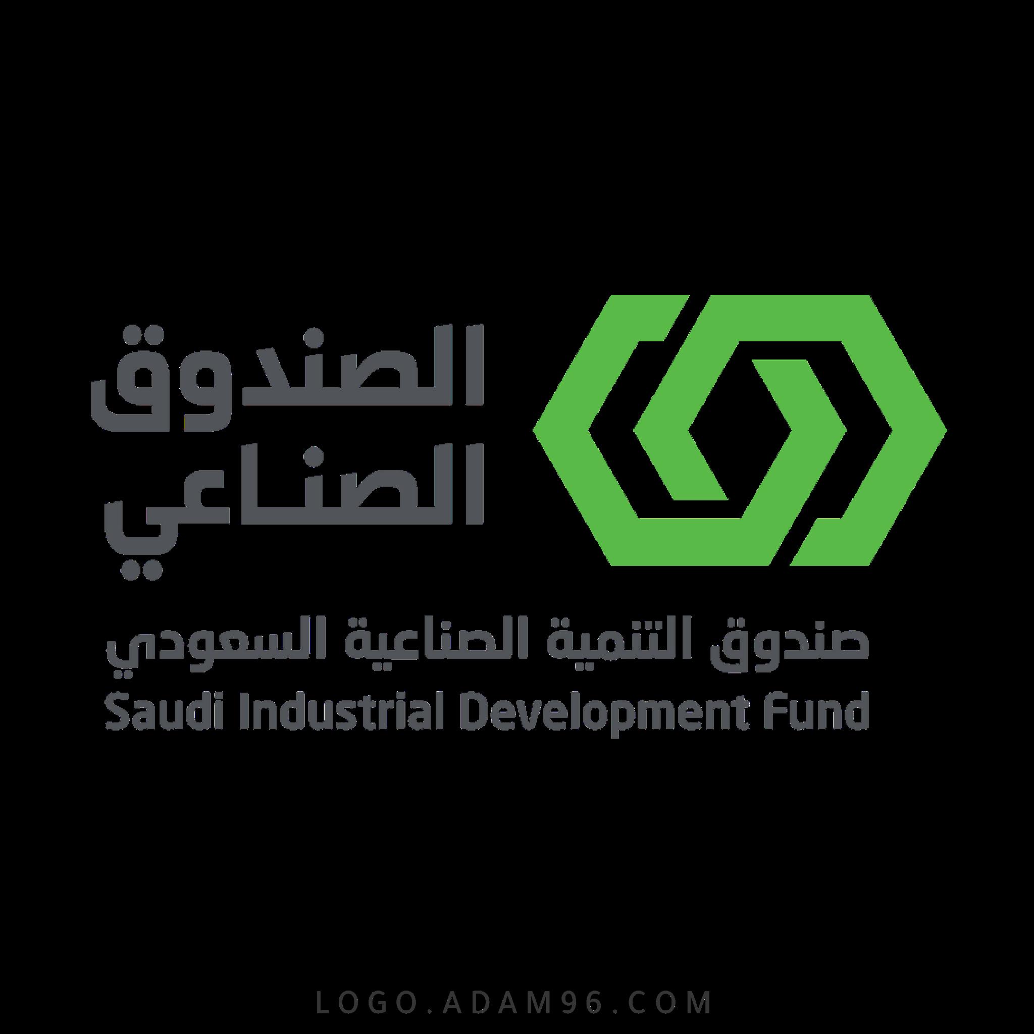 تحميل شعار الصندوق الصناعي السعودي لوجو رسمي عالي الجودة PNG