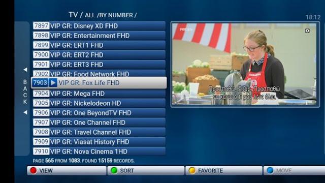 STB EMU CODES AND IPTV XTREAM CODES+M3U PLAYLISTS 2022