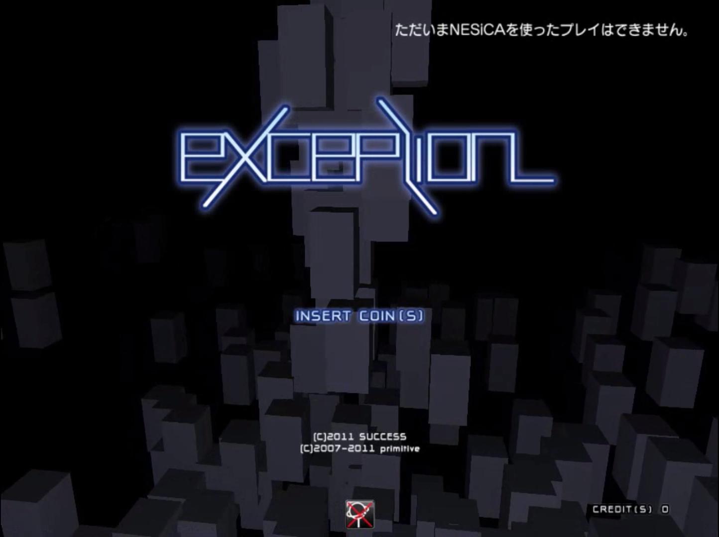 Exception Arcade Dump