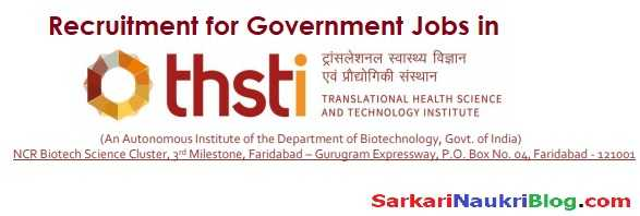 Government Jobs in THSTI Faridabad