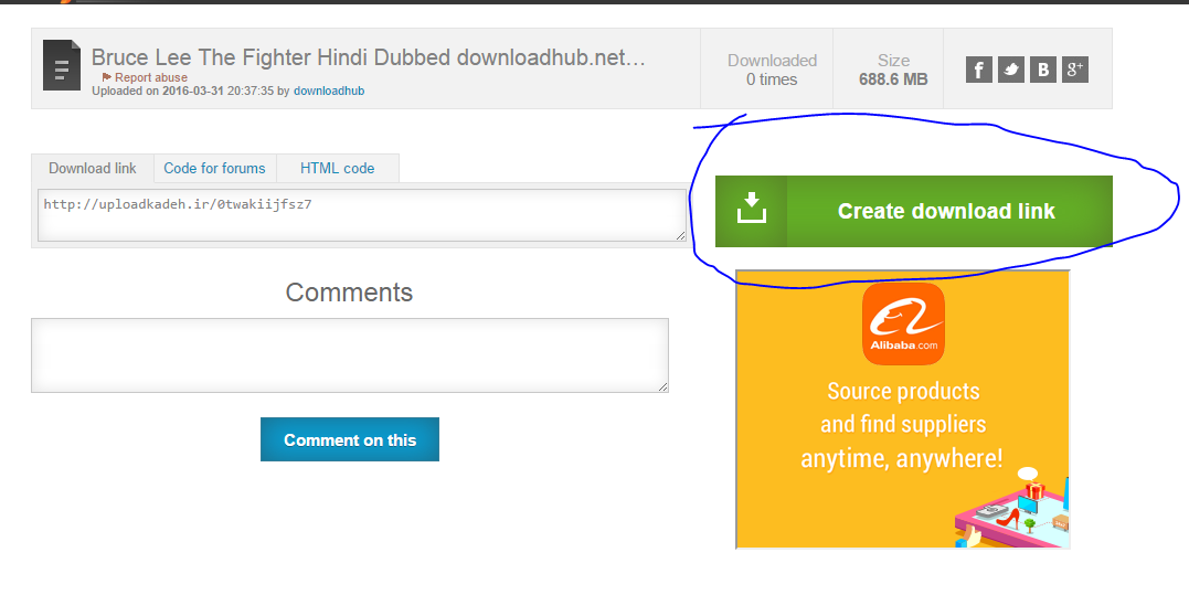 How to Download Movie From Uploadkadeh