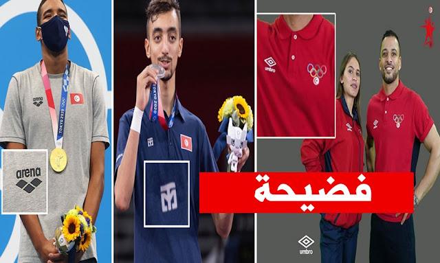 تونس: فضيحة .. المسؤولون التونسيون يتغافلون عن توفير زي رسمي للحفناوي والجندوبي على منصة التتويج